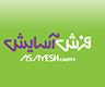 فرش آسایش (صادر کننده نمونه ملی)
